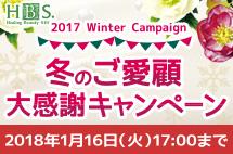 bnr_pphp_winter